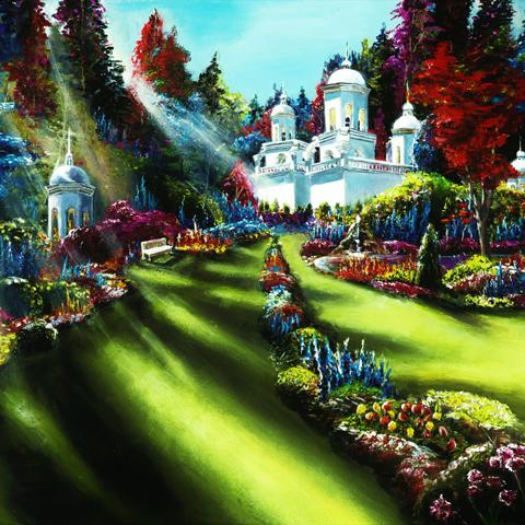 Supreme Sanctuary
