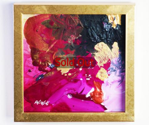 Palette #12